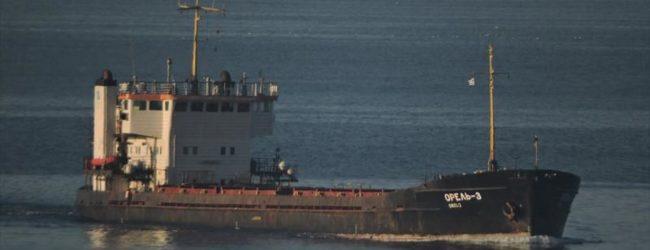 Сухогруз совершил аварийную остановку на берегу Центрального пляжа