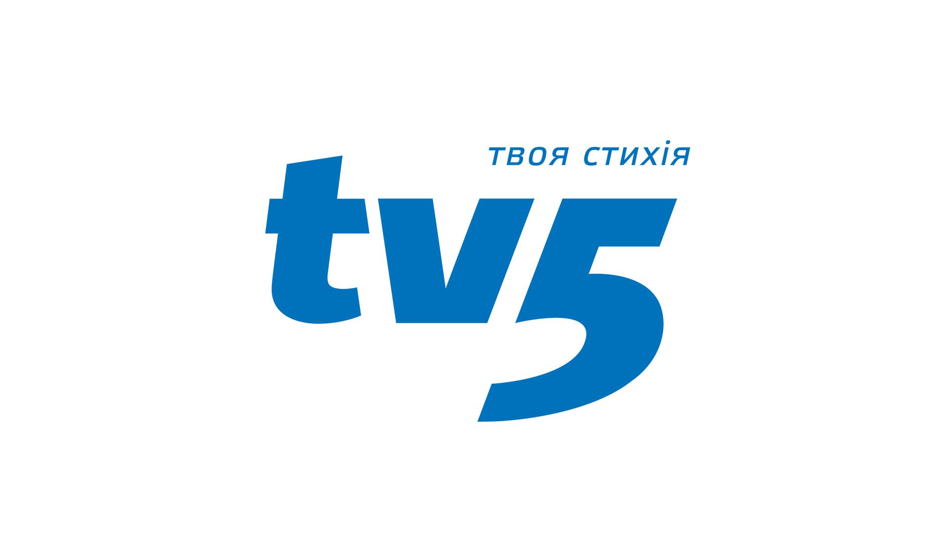 Телеканал «TV5» з 15 листопада розпочинає супутникове мовлення
