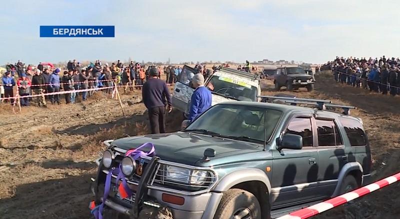 У Бердянську відбулося авто-шоу «Лиман – трофі»