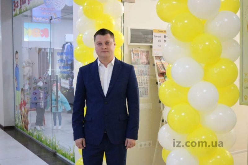 директор Запорізької дирекції ПАТ «Укрпошта» Олексій Руін.