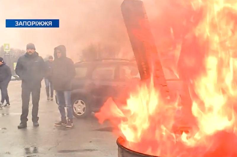 У Запоріжжі долучились до всеукраїнської акції протесту власників авто з іноземною реєстрацією