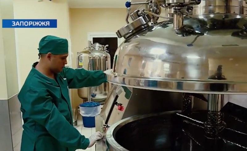 У Запоріжжі працює завод, на якому виробляють лікарські засоби