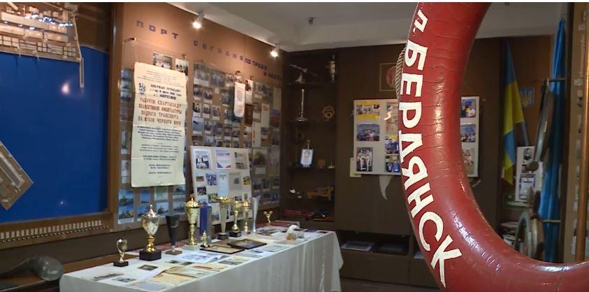 У музеї історії Бердянського морського торговельного порту чергова прем'єрна виставка