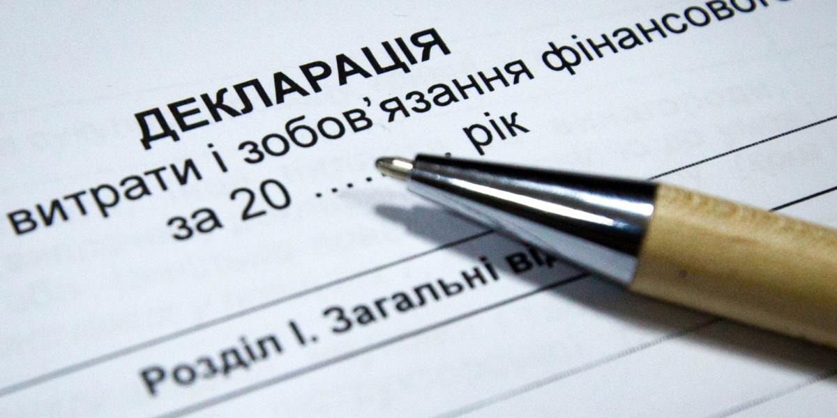 У чиновницы запорожского горсовета выявили незадекларированную квартиру