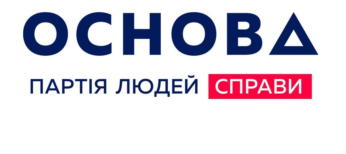 Уважение - основа будущего Украины