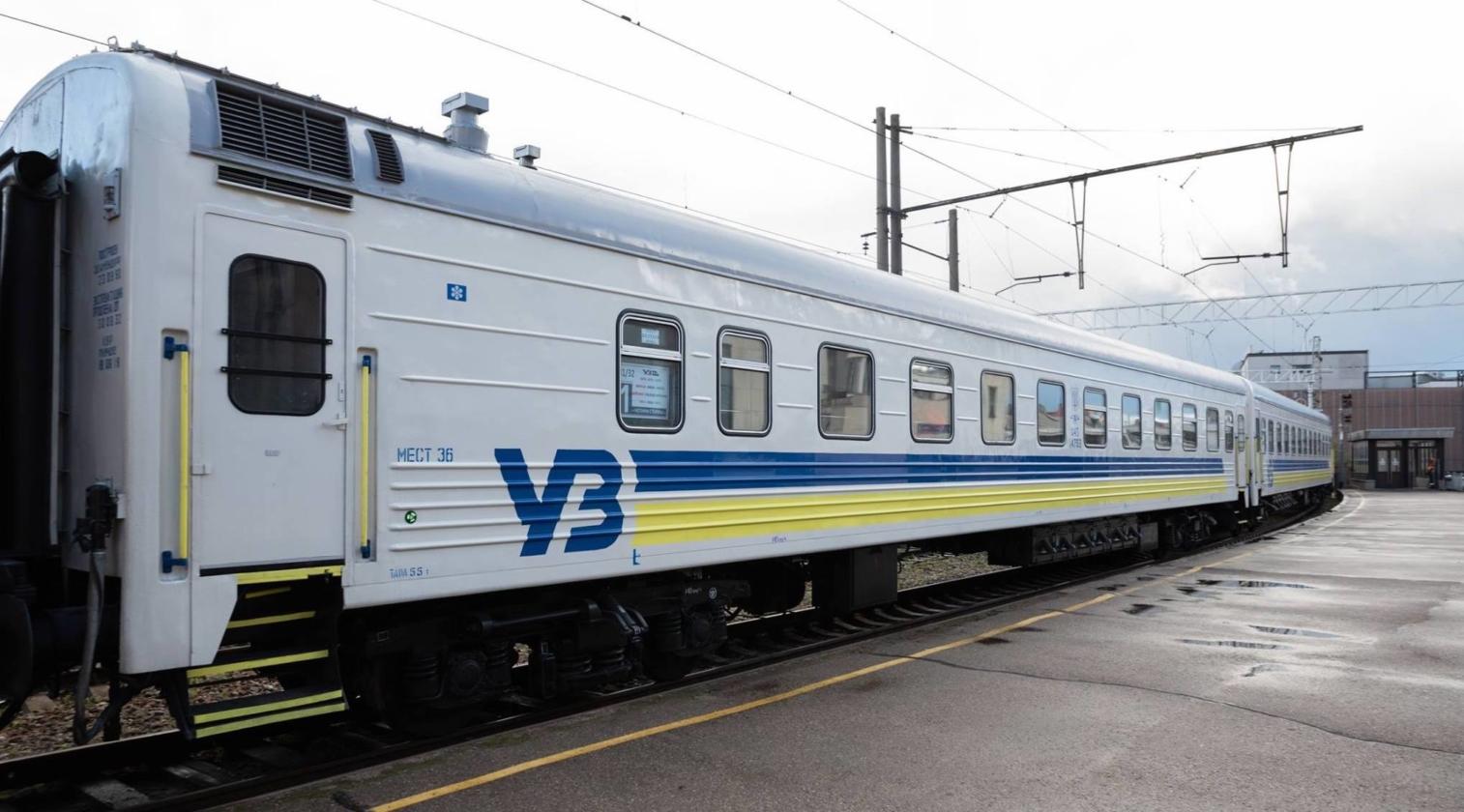 «Укрзализныця» временно отменила возврат билетов через интернет