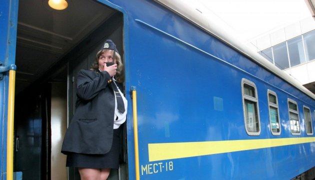 «Укрзалізниця» вводит временное ограничение на возврат билетов