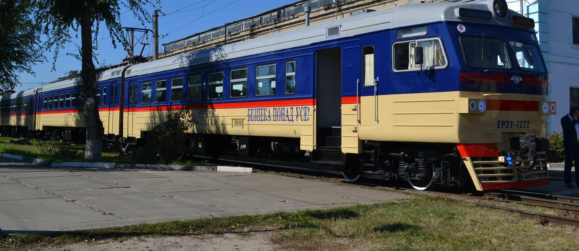 """""""Укрзалізниця"""" запустить оновлений електропоїзд до Мелітополя – Индустриалка"""