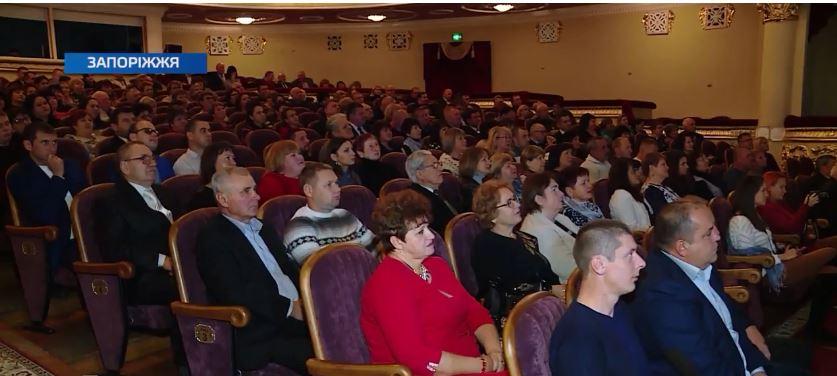 Урочистості з нагоди Дня працівників сільського господарства пройшли в театрі імені Магара