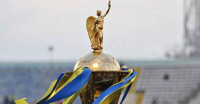 Финал Кубка Украины по футболу примет Запорожье