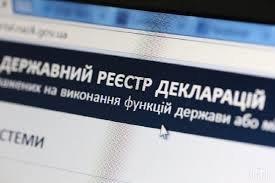 Чиновница Запорожского горсовета «забыла» сообщить НАПК о покупке квартиры