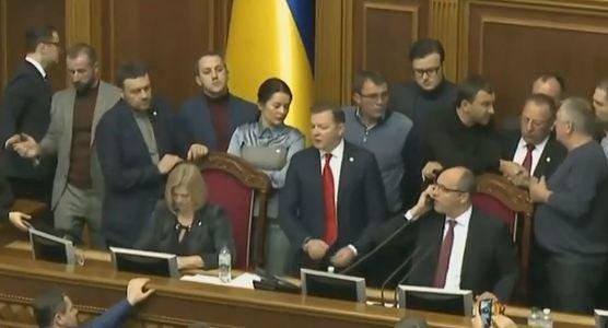 Экстренное заседание Верховной Рады о военном положении в Украине: ТЕКСТОВЫЙ ОНЛАЙН-СТРИМ