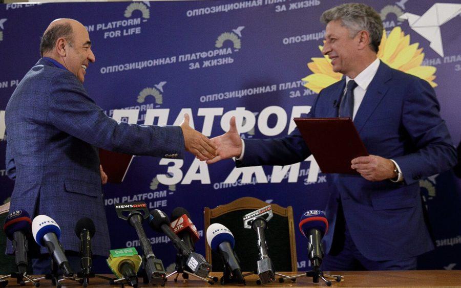 Юрий Бойко и Вадим Рабинович создали объединение оппозиционных сил «Оппозиционная платформа – За жизнь»