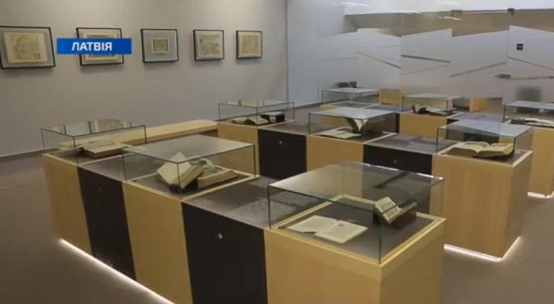 Історія та факти про Латвійську национальну бібліотеку, яку заснували в 1919 році