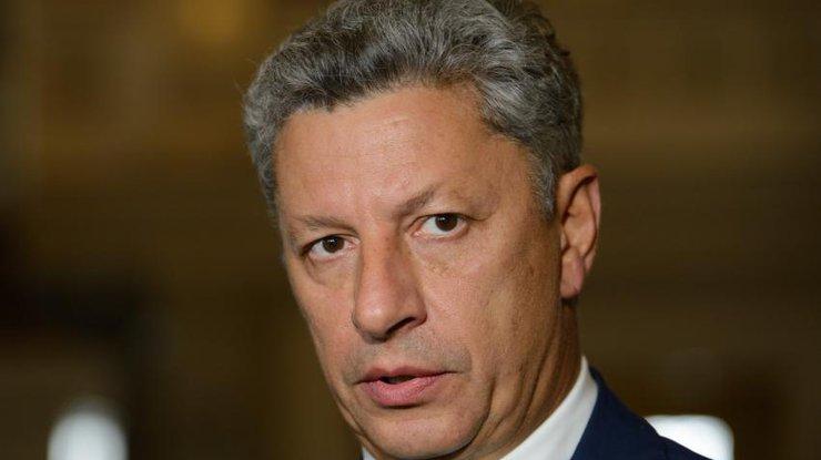 «Оппозиционная платформа – Зажиття» выдвигает кандидатуру на выборы президента