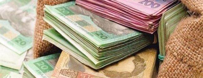 Бюджет Запорожья на 2019 составит 8,8 миллиарда гривен