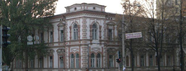 В Александровском районе закроют студенческую поликликнику