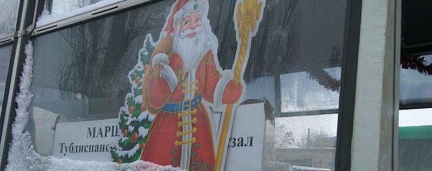 В Бердянске курсируют новогодние бесплатные маршрутки