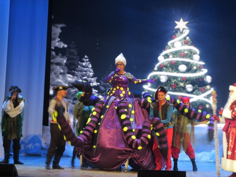 новогоднее представление в филармонии