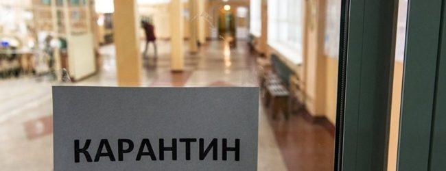 В Запорожье выросла заболеваемость ОРВИ: введен карантин в ряде учебных заведений