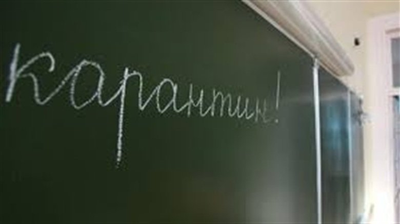 В Запорожье на карантин закрыли еще две школы