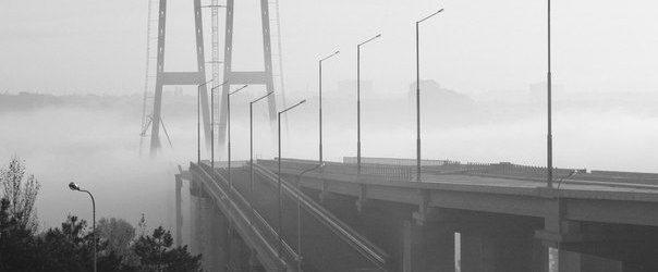 В Запорожье ожидается неблагоприятная погода: туман и гололедица