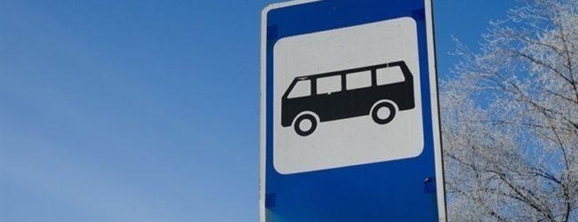 В Запорожье предлагают установить на каждой остановке график общественного транспорта