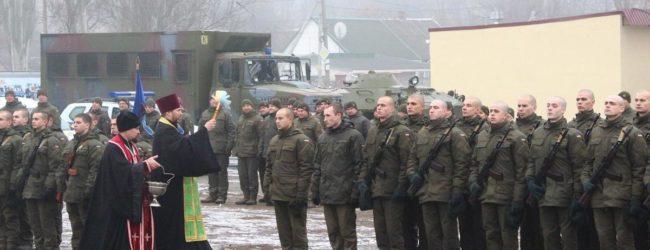 В Запорожье принесли присягу военнослужащие Нацгвардии
