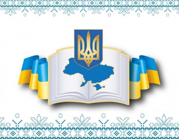 В Запорізькій обласній філармонії відзначили День місцевого самоврядування
