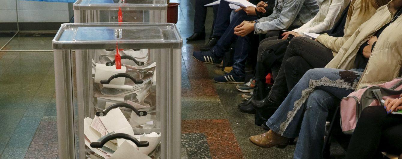 В Одесской области за подкуп избирателей женщину посадили на реальный срок