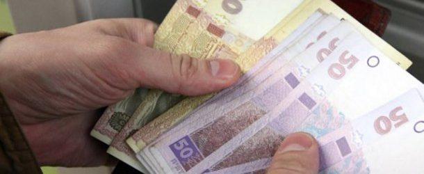 В Украине к Новому году пенсионеры получат выплаты за два месяца