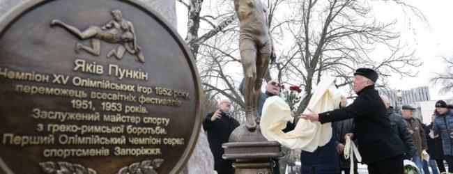 В центре Запорожья возвели памятник известному олимпийцу