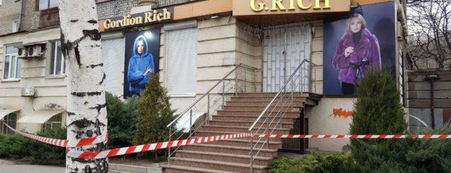 В центре Запорожья на магазин повесили гранату – комментарий Патрульной полиции