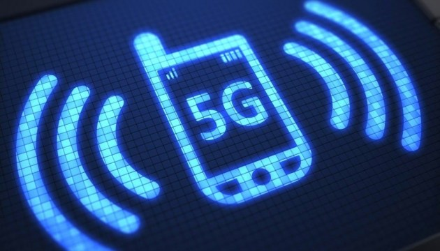 В Южной Корее запустили сеть 5G
