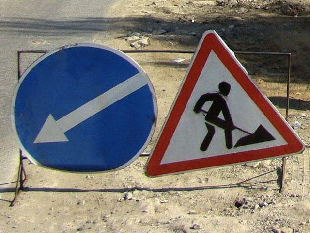 Внимание водителей! Трассу Киев-Чоп временно перекроют