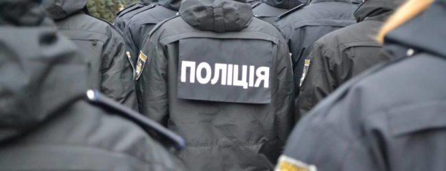 Во время военного положения запорожская полиция проверила 47 тысяч человек