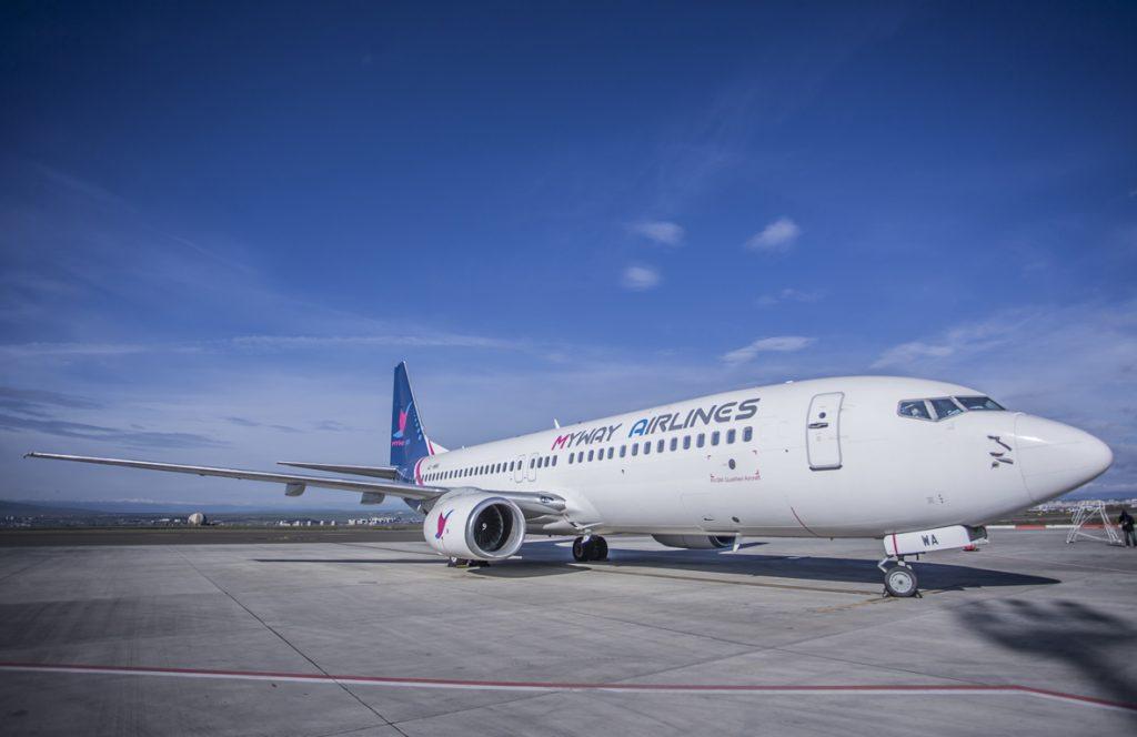 Грузинская авиакомпания закрыла рейсы в Украину