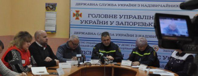 За ноябрь 2018 года выросло количество ЧП в Запорожской области