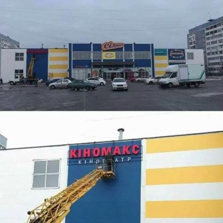 На Бабурке будет кинотеатр. фото: instagram @zp.life