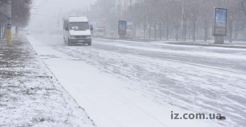 Запорожские дорожники предупреждают водителей – Индустриалка