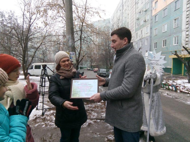 Анна Балева и Сергей Ильченко