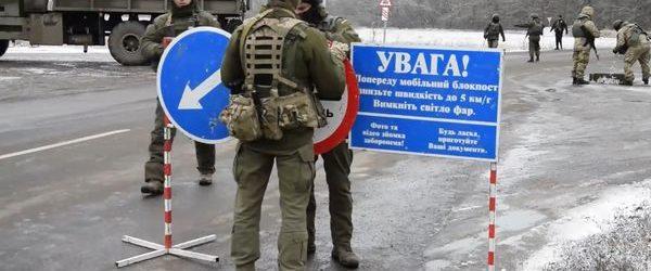 Истек срок военного положения на территории Запорожской области
