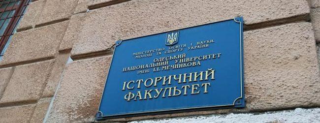 К запорожскому археологическому проекту присоединился четвертый университет страны