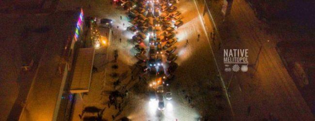 Мелитопольские автомобилисты провели масштабный новогодний флешмоб