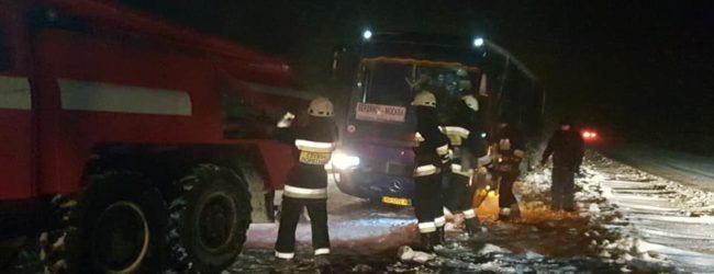 На трассе «Днепр-Запорожье» застрял автобус, следовавший из Бердянска