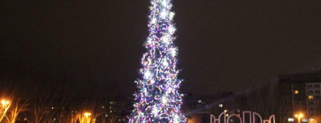 Программа мероприятий на рождественские праздники в Запорожье