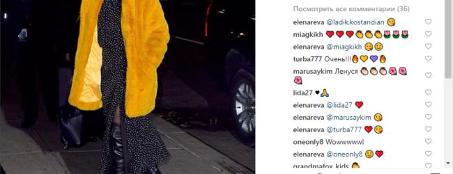 """Сандра Буллок """"вышла в свет"""" в платье украинского дизайнера"""