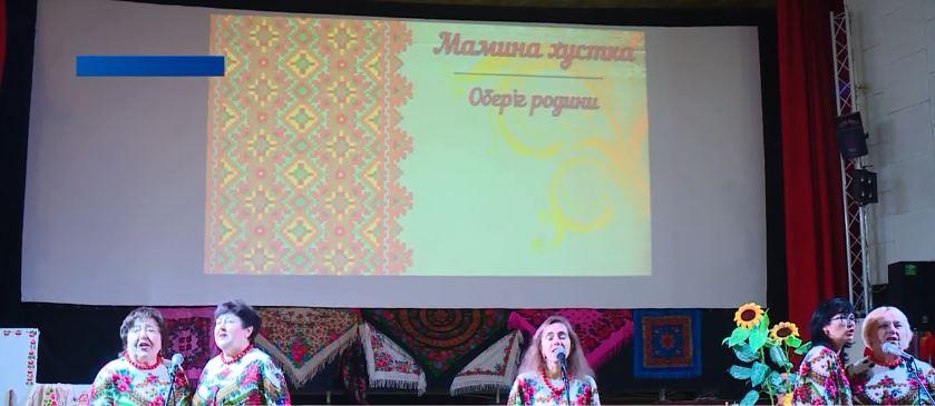 У Пологах відбулося свято, у центрі якого була - українська жіноча хустка