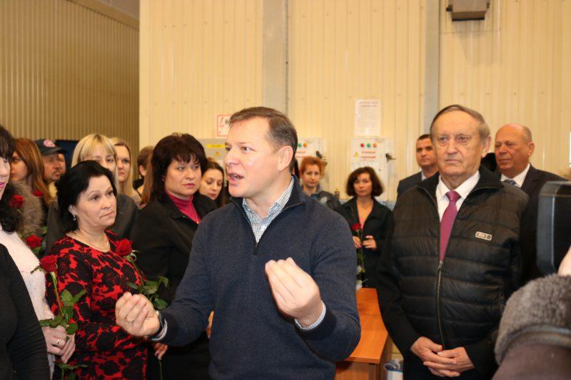 Олег Ляшко на Мотор Сич