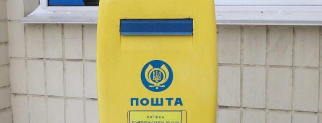 «Укрпочта» заявила о возможных перебоях в работе в Запорожской области